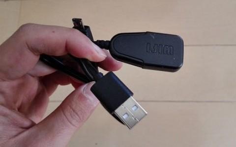 USBケーブルが入っています