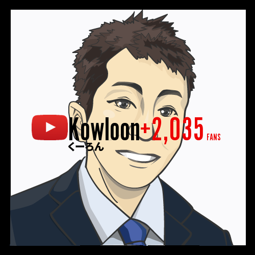 kowloon_プロフィール