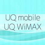 uqmobile and uqwimax