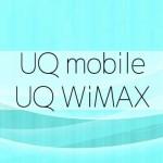 uqmobile and uqwimax