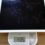 iPad Pro9.7重さ