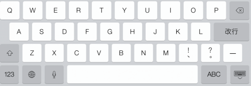 iOSのキーボード