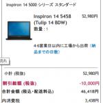 テンキーなしの14インチノートパソコン