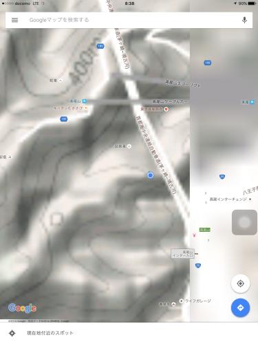 格安SIM画像読み込み