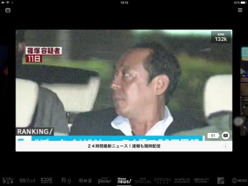 Abemaニュース24時間放送
