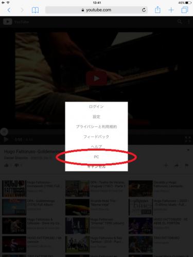Youtube対応ピクチャピンピクチャPC