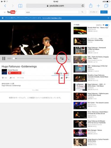 Youtube対応ピクチャピンピクチャ